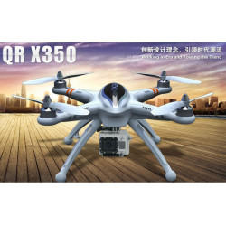 Walkera Quadricopter QR X350 PRO FPV1 Pro (with DEVOF7/GPSModule/iLook camera/Brushless gimbal G-2D)