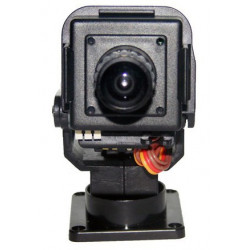 Camera with pan tilt for FPV(PAL)