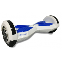 HOVERBOARD 8 POUCES blanc