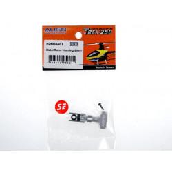 T-Rex 250 - Metal Rotor Housing/Silver (H25004AFT)
