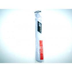 205mm carbon fibre blade (Pro.2051)