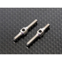 Spare Turnbuckles (2 pcs) for DFC Arm HPAT50007, HPAT60006, HPAT70006