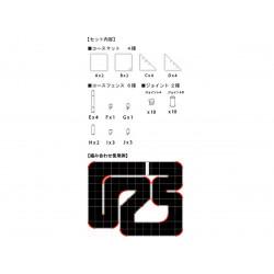 ANGLES 45 DEG POUR CIRCUIT 87051 (12pcs) (K.87051-03)