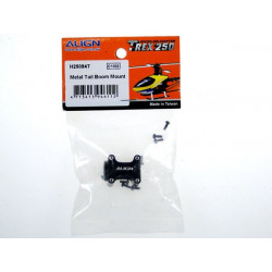 T-Rex 250 - Metal Tail Boom Mount (H25094T)