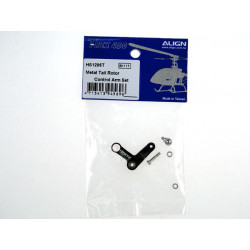 Metal Tail Rotor Control Arm Set (HS1295T)