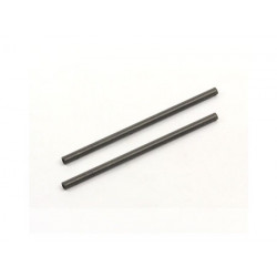 Carbon Shaft for Auto Rotation Gear v2 - 2 pcs